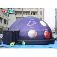 Wholesale 8m Strong Inflatable Planetarium Dome Tent For School Education from china suppliers
