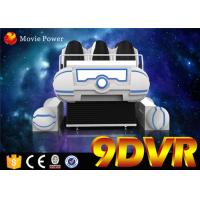 6DOF Electric system 220V VR Family 6 seats 9d vr experience with 6.0KW power