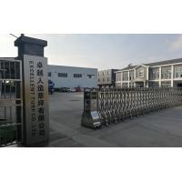 Guangzhou Excellent Turf Co., Ltd