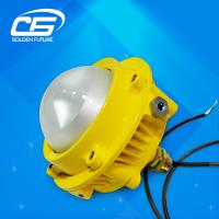 Wholesale Led Explosion Proof Industry Lamp 265V ExdⅡC T6 Gb Outdoor IP66 from china suppliers