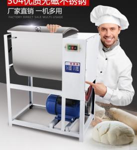 Wholesale Flour machine, blender,agitator; amalgamator; mixing beater,A machine for making dough from china suppliers