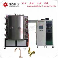 Wholesale Faucet PVD Titanium Nitride Coating Machine Ion Plating With UL Approval from china suppliers