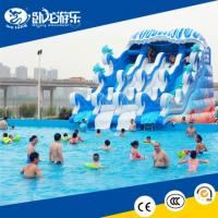 Wholesale Large water park equipment water park slides for sale from china suppliers