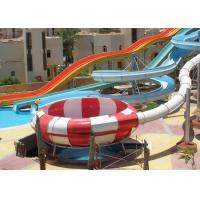 Wholesale Mix Color Outdoor Space Bowl Water Slide For Swimming Pool from china suppliers