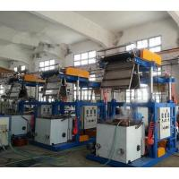 Wholesale PVC Film 0.025 - 0.07mm Thickness Blown Film Extrusion Machine With Pillar Under Electric Lift from china suppliers