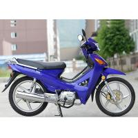 Wholesale Horizontal Engine Super Cub Motorcycle 110CC 150KG Max Load Weight from china suppliers