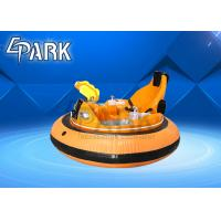 Wholesale Parent-child two-seat infrared Shooter Game Dodgem  EPARK Inflatable Air Bag Bumper Cars from china suppliers