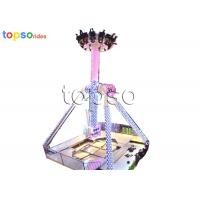 Wholesale 360  Pendulum Amusement Ride Theme Park 12  Seat Giant Frisbee Ride from china suppliers