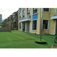 Wholesale Green Healthy Decorative Artificial Grass False Turf Long Life Expectance from china suppliers