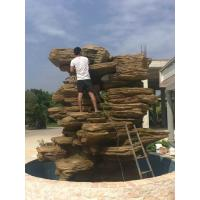 Wholesale Decoration Large Outdoor Statues Rockery Sculpture Corrosion Resistance from china suppliers