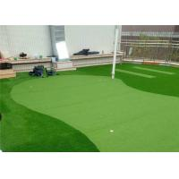 Wholesale High Density Artificial Golf Turf Durable Whole Year Green Natural Design from china suppliers