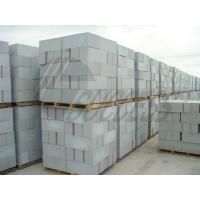Wholesale Aluminum Powder AAC Block Production Line Sand Lime Cement Gypsum from china suppliers