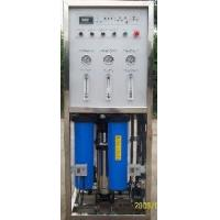 Quality Commercial/Industrial RO System (HR-CERO-3000) for sale