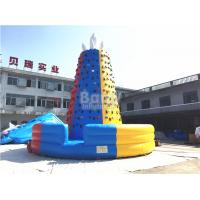 Wholesale Inflatable Climbing Wall from china suppliers
