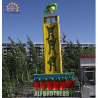Wholesale Outdoor Kids Amusement Ride Frog Hopper Jumping Rides ISO Approved from china suppliers