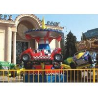 Wholesale Crazy Car Family Fun Ride Entertainment Equipment For Kiddie Play from china suppliers