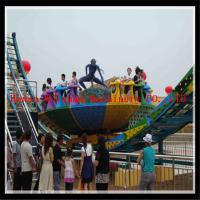 China Fair flying ufo rides ! extreme amusement kids rides for sale on sale