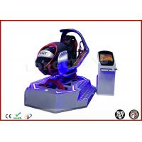 Buy cheap Dynamic virtual reality technology electric 9d Cinema Simulator Car Driving from wholesalers