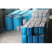 Wholesale Colorles Polyurethane Rubber Adhesive , MDI PU Rubber Crumb Adhesive from china suppliers