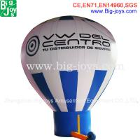 Buy cheap hot sale giant inflatable advertising balloon, air balloon from wholesalers