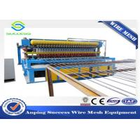 Wholesale Multi Function Wire Mesh Equipment , Reinforcing Bar Wire Mesh Weaving Machine from china suppliers