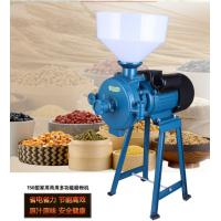 Wholesale Millet, corn, wheat, coffee, food mill, grinding machine, rice mill,paddy pounder,rice scourer; rice sheller machine from china suppliers