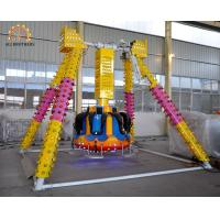 Wholesale 4.5 Kw Kids Amusement Ride , Mini Pendulum Ride For Indoor And Outdoor from china suppliers