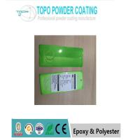 Buy cheap Steel Pipe Pure Epoxy Powder Coating PANTONG 802 Smooth Powder Coating from wholesalers