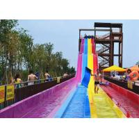 Wholesale Excited Large Outdoor Rainbow Water Slide Weather Resistance from china suppliers