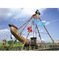 Wholesale Pirate Ship Amusement Ride from china suppliers
