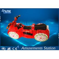 Wholesale Remote Control Coin Operated Kiddie Rides / Motorcycle Games Machine For Kids from china suppliers