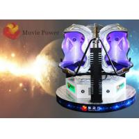 Wholesale Electric System 3 seats 9D VR Virtual Reality Simulator no need screen from china suppliers