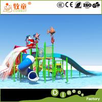 Wholesale Hot Sale Amusement Park Kids Water Playgrounds,Indoor Water Playground Equipment from china suppliers