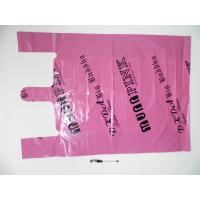 Wholesale Super Big Plastic Recycled Custom Printed Shopping Bags For Garment / Uderwear from china suppliers