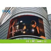 Buy cheap Arc P4 Outdoor Full Colour LED Display High Definition External LED Screen from wholesalers