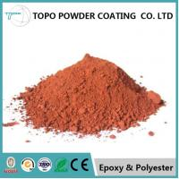 Wholesale RAL 1006 Polyurethane Powder Coating Good Sunfast Corrosion Resistance from china suppliers