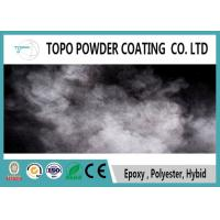 Wholesale Different Gloss Levels Metal Protective Coating, RAL 1021 Crosslink Powder Coating from china suppliers