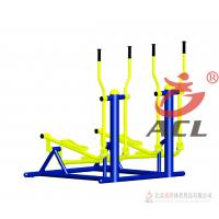 Wholesale Outdoor Fitness Equipment - Elliptical Trainer Rider from china suppliers