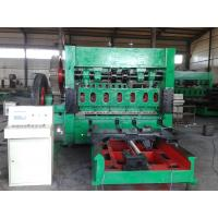 China PLC Control Expanded Metal Machine / Metal Mesh Punch Machine For Decoration on sale