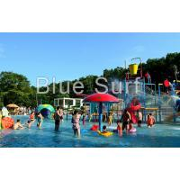 Wholesale Kids Small Spray Colorful Water Park Playground For Children Water Park from china suppliers