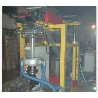 Wholesale Aluminum Packaging PVC Shrink Film Blowing Machine from china suppliers