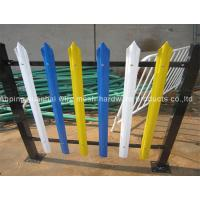 Wholesale Heavy Duty Metal Palisade Fencing / Europe Steel White Picket Fence Panels from china suppliers