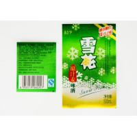 Wholesale Custom Printing Self Adhesive Beer Labels Metallized PaperBottle Labels from china suppliers