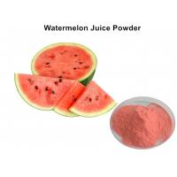 Wholesale Natural Red Watermelon Fruit Juice Powder Organic Spray Dried No Additive For Drink from china suppliers