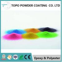 Wholesale RAL1032 Chemical Resistant Powder Coating For Lawn / Garden Equipment from china suppliers