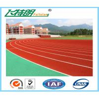 Wholesale Synthetic Running Track Spray Coating System Or Paint System Running Track For Track Field from china suppliers