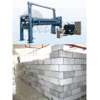 Wholesale Cement Autoclaved Aerated Concrete Production Line with 220V / 380V from china suppliers