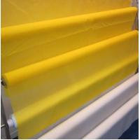Wholesale Monofilament Mesh Liquid Filter Bags Silk Screen Printing With Sewn Body Structure from china suppliers