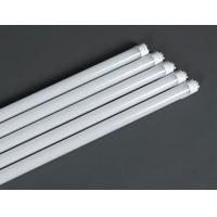 Wholesale Built - In LED Tube Light Fixture T8 4 Ft Aluminum Shell With Good Heat Dissipation from china suppliers