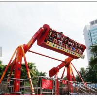 Wholesale Fairground Equipment Space Travel Top Spin Amusement Ride For Adults from china suppliers